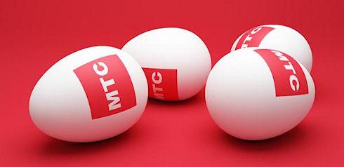 МТС не только предлагает выгодные безлимитные тарифы, но и планирует «приватизировать» красный цвет
