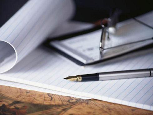 Термины для начинающего копирайтера