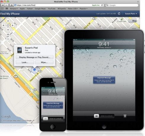 Как не потерять свой iPhone?