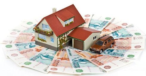 Недвижимость, как кредитный залог