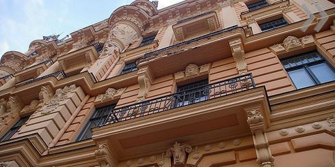 Недвижимость в Риге