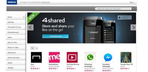 Microsoft объявила о закрытии Nokia Store