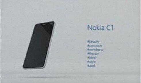 Nokia занимается разработкой нового смартфона