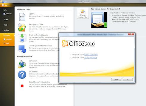 Поговорим сегодня о версиях Microsoft Office 2010