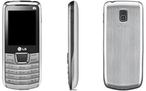 Обзор телефона Lg A290