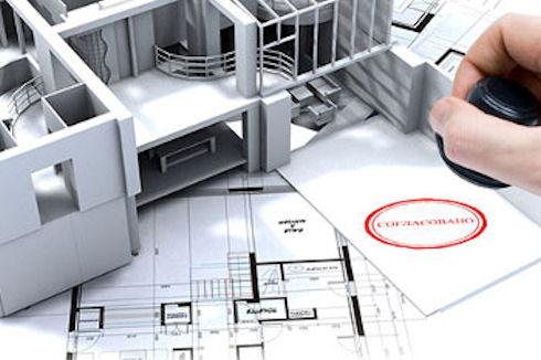 Оформление документов на начало строительных работ