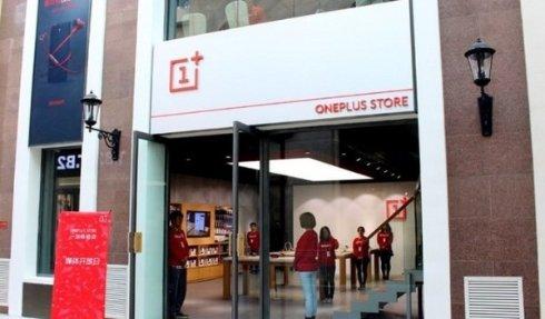 В Пекине откроется первый магазин OnePlus
