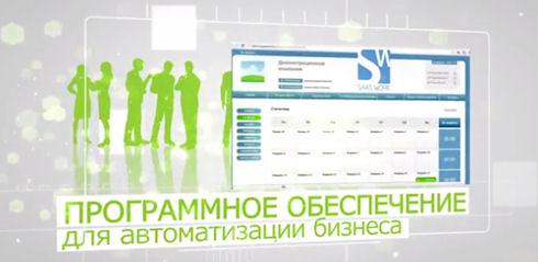 Автоматизация и оптимизация бизнес-процессов с ДосЛаб