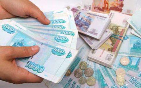 Особенности микрокредитования в России