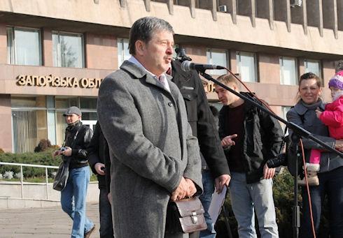 Жители Запорожья требуют отставки Шацкого