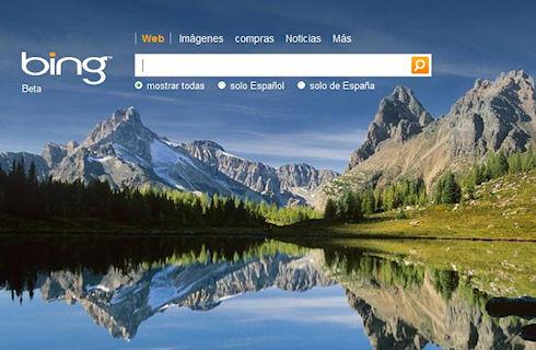 Перспективы Bing: как поисковая система может стать главенствующей на Windows 8.1 и iOS 7