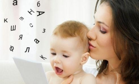 Первые слова, звуки вашего ребенка