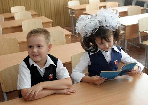 Первый день в первом классе