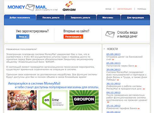 Платежная система MoneyMail