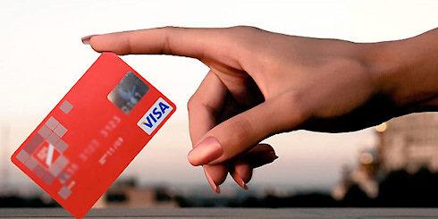 Плюсы и минусы кредитных карточек