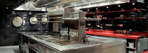 Посудомоечное ресторанное оборудование