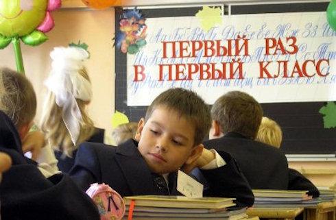 Как грамотно психологически подготовить ребенка к походу в первый класс