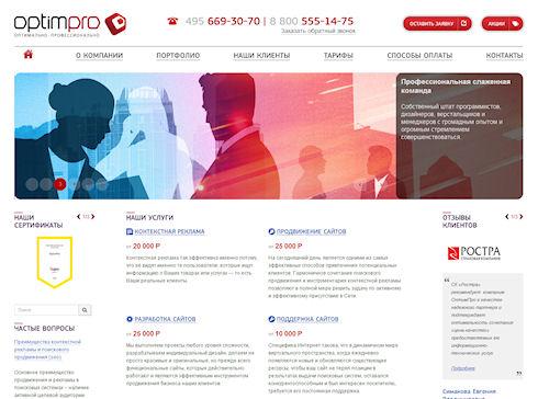 Создание правильных сайтов