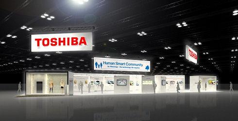 Презентация «умных» очков и женщины андроида от Toshiba
