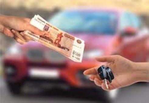 Процесс выкупа автомобиля