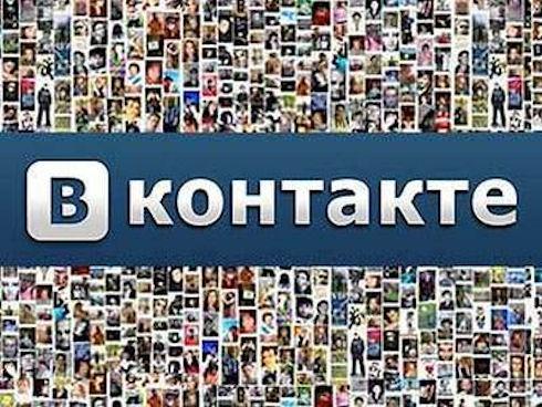 Профессиональное продвижение групп «ВКонтакте»