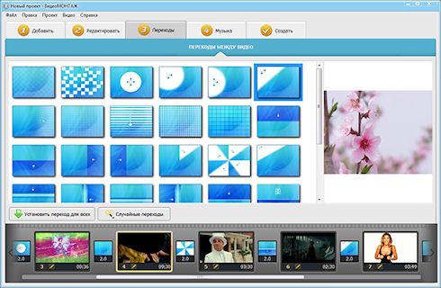 простая программа для редактирования фото - фото 9