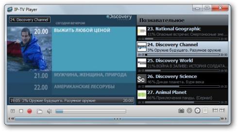 Программа IP-TV Player