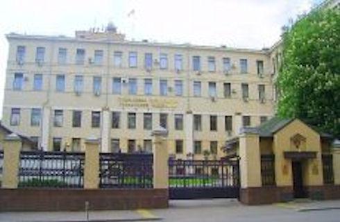 Прокуратура Ставропольского края заблокировала сайты, которые нарушили Федеральный закон