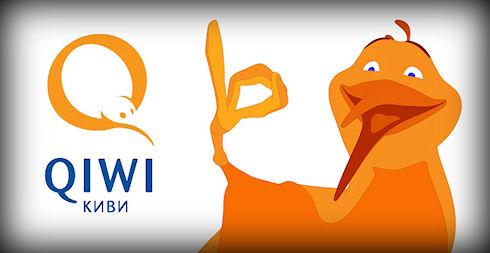 Электронный кошелек Qiwi – свобода платежей!