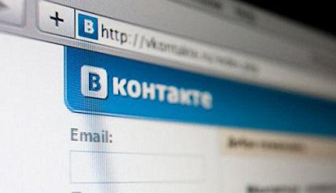 Эффективная раскрутка группа «ВКонтакте»