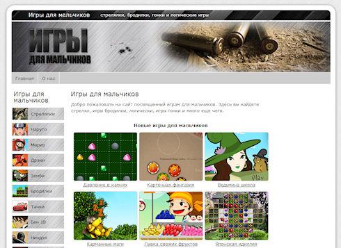 Онлайн-игры – доступные развлечения для всех возрастов