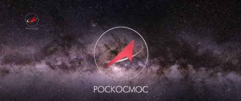 Падения рубля вынудило Роскосмос отложить разработку новых спутников