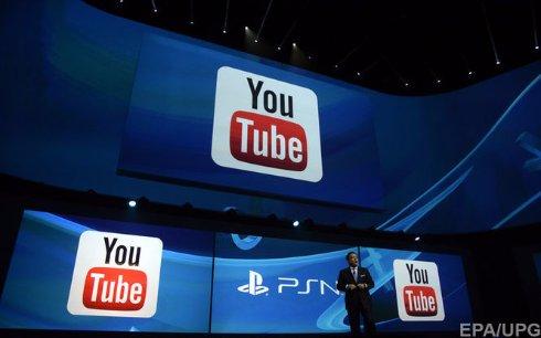 Российские хакеры научились удалять любые видео с YouTube