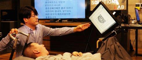 Система EYECAN+ от Samsung позволит управлять компьютером с помощью взгляда