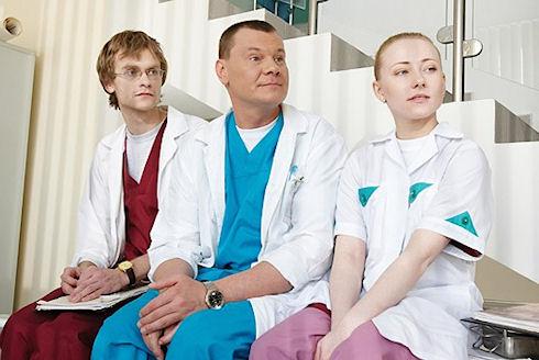 Сериал «Я лечу» (2008, Россия)