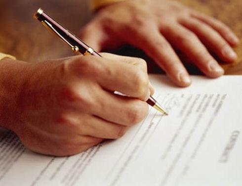 Сертификат соответствия и декларация о соответствии – нововведения в области сертификации продукции