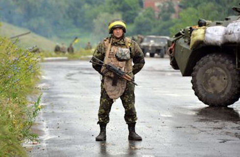 Силы АТО обнаружили штаб боевиков в Славянске