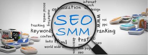 Соместное использование SEO и SMM