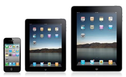 Спрос на iPad mini может не оправдать ожиданий Apple
