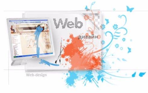 Стили дизайна сайта