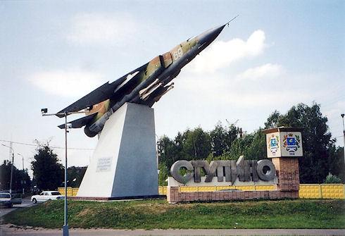 Ступино – быстроразвивающийся российский город