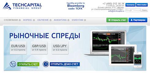 Techcapital – ваш надежный партнер на бирже!