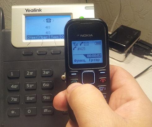 Телефония Oktell повышает эффективность бизнес-приложений