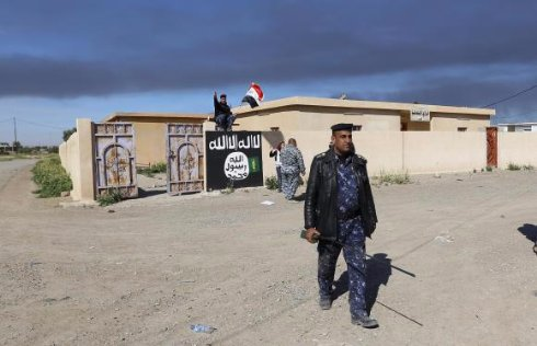 Террористы «Исламского государства» создали социальную сеть
