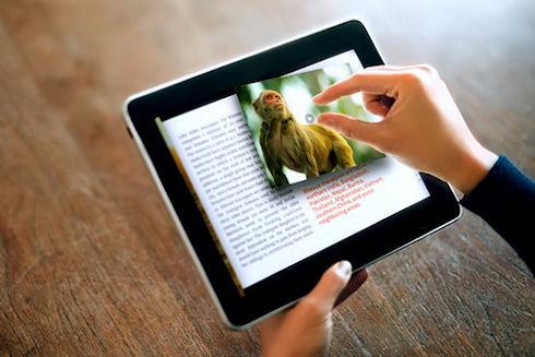 Новые технологии на службе образования и развлечений