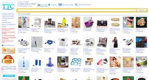 Торговая сеть ТТС – уникальные товары по выгодным ценам
