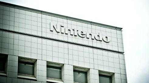 В 2016 году выйдет трекер сна от Nintendo