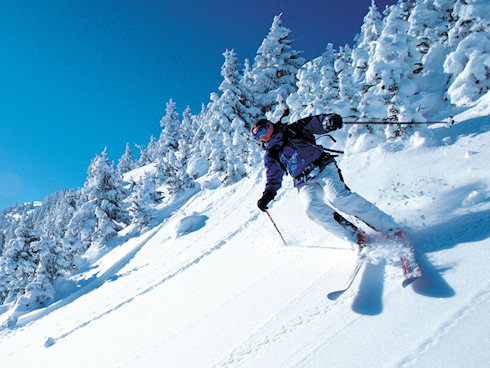 Недорогие горнолыжные туры