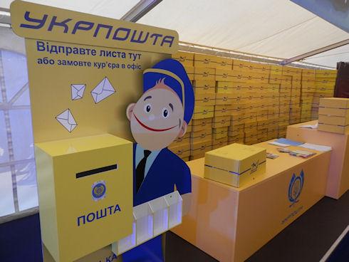 «Укрпошта» просит приостановить другие компании пересылки в Крым