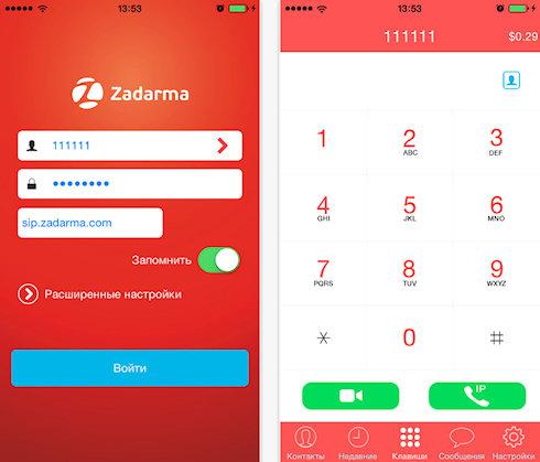 Универсальное VoIP-приложение проекта Zadarma